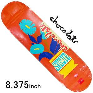 スケボー デッキ スケートボード CHOCOLATE チョコレートPEREZ PLANTASIA DECK 8.375inch Stevie Perez Model 老舗ブランド 板 ガール ブランドデッキ