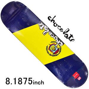 スケボー デッキ スケートボード CHOCOLATE チョコレートCRUZ SECRET SOCIETY DECK 8.1875inch Yonnie Cruz Model 老舗ブランド 板 ガール ブランドデッキ