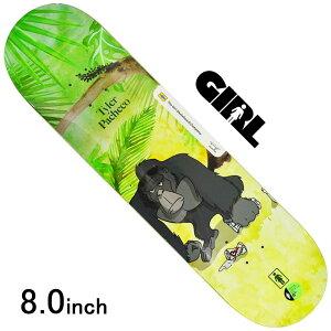 スケボー デッキ スケートボード GIRL ガールPACHECO JUNGLE BEERS 8.0inch Tyler Pacheco Model 老舗ブランド 板 チョコレート ブランドデッキ