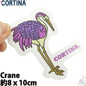 スケボー ステッカー コルティナ クレーン CORTINA Sticker Crane スケートボード シール デカール ベアリングブランド スケボーステッカー かっこいい オシャレ