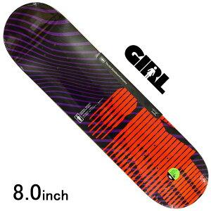 スケボー デッキ スケートボード GIRL ガールBROPHY HERO POP SECRET 8.0inch 老舗ブランド 板 チョコレート ブランドデッキ