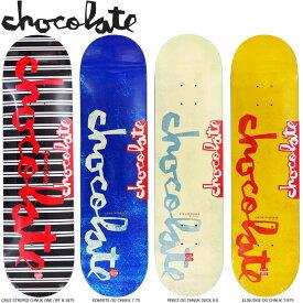 スケボー デッキ スケートボード CHOCOLATE Deck チョコレート スケボー デッキ CRUZ ROBERTS PEREZ ELDRIDGE