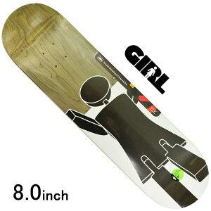 スケボー スケート デッキ スケートボードGIRL ガールGASS MARIONETTES DECK 8.0inch老舗ブランド 板 チョコレート ブランドデッキ