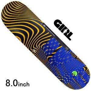 スケボー デッキ スケートボード GIRL ガールGASS HERO POP SECRET DECK 8.0inch 老舗ブランド 板 チョコレート ブランドデッキ