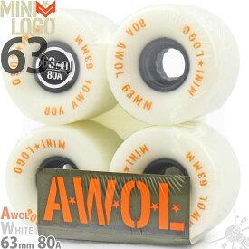 スケボー ソフトウィール 63mm 80A ホワイト Mini Logo Skateboard Wheels AWOL White ミニロゴ スケートボード ソフト ウィール 白 クルーザー ダウンヒル ストリート