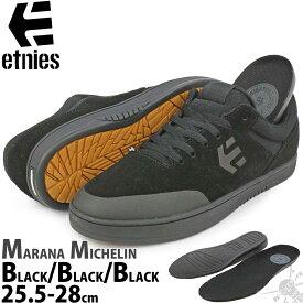 スケボーシューズ 25.5-28cm エトニーズ マラナミシュラン ブラック Etnies Marana Michelin Black スケートボード ブランド メンズ スエード スニーカー サイズ US センチ スケート スケボー シューズ スケシュー 黒 靴