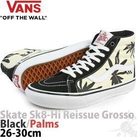 バンズ スケートハイ 26-30cm Skate Sk8 Hi Reissue Jeff GROSSO 88 Black/Palms スケボー リシュー ジェフ グロッソ スケートボード シューズ メンズ 靴 ブランド US企画 メンズ ファッション バンズシューズ スケシュー ハイカット 人気のUSA版 並行輸入 パーム バルク