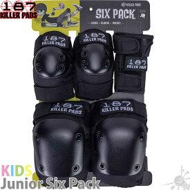 スケボー プロテクター 187 キッズ 子供 Killerpads Junior Six Pack Black ヒジ ヒザ 手首 3点セット キラーパッド スケートボード パーク ランプ ユース 子供 小学生 低学年 幼児 園児