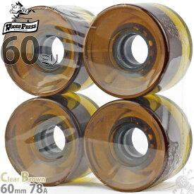 スケボー ソフトウィール 60mm 78A クリアブラウン ウッディプレス サーフスケート スケートボード Woody Press Wheels 純正 透明 茶色 タイヤ サーパス クルーザー