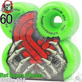 スケボー ソフトウィール 60mm 90A パウエル ペラルタ スケートボード ラットボーンズ グリーン Powell Peralta Rat Bones Wheels Green スケートボード ソフト ストリート パーク 緑 タイヤ