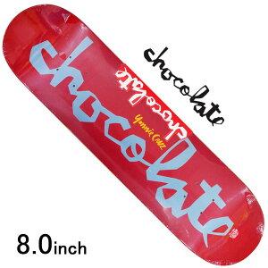 スケボー デッキ スケートボード CHOCOLATE チョコレートCRUZ OG CHNUK DECK 8.0inch Yonnie Cruz Model 老舗ブランド 板 ガール ブランドデッキ