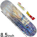 スケボー デッキ スケートボード ドラゴンボール Primitive プリミティブ スケボーデッキ 板 MCCLUNG VEGETA POWER LE…