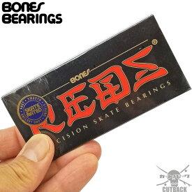 スケボー ベアリング ボーンズ レッズ Bones Reds Bearings スケートボード パーツ オイル