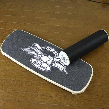 カットバックバランスボードローラーセットBalanceBroadEagle&SkullSurfModelトレーニング体感フィットネス矯正
