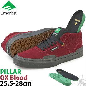 スケボー シューズ エメリカ 25.5-28cm Emerica Pillar OX Blood ピラー オックスブラッド スケートボード スニーカー 靴 スケシュー ストリート パーク ランプ ローカット メンズ US サイズ ブランド ワイン マルーン