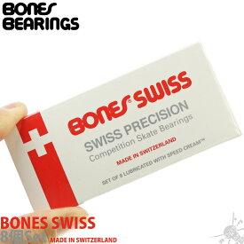 スケボー ベアリング ボーンズ スイス Bones Swiss スケートボード パーツ スペーサー付き オイルタイプ 8個セット 白箱