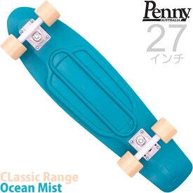 ペニースケートボード 27インチ オーシャンミスト Penny Skateboard CLassic Range Ocean Mist スケートボード スケボー ペニー コンプリート セット 完成品 クルーザー プラスチック ブランド 国内正規品
