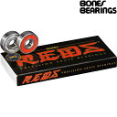 BONES ボーンズ Reds Bearings レッズ スケートボード スケボー パーツ ベアリング