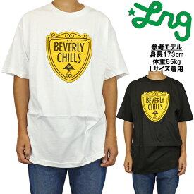 LRG エルアールジー Tシャツ メンズ 半袖 Beverly Chills Tee