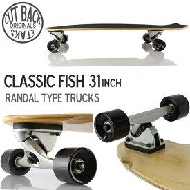 サーフスケート Fish 31inch スケートボード 完成品 Surf Skate Sk8 長さ79.8cm サーフィン陸トレ 初心者 練習 カービング 人気モデル