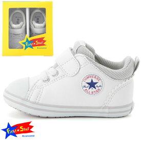 コンバース 子供靴 ミニ オールスター N V-1 キッズ スニーカー ミッドカット ギフト 贈り物 MINI ALL STAR N V-1