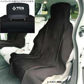 TOOLS ツールス サーフボード サーフィン カーシートカバー 防水 CAR SEAT COVER