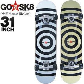 GO SK8 ゴースケート ゴースケ コンプリート Circle One 31inch スケボー コンプリート スケートボード キッズ (S/T)