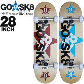 GO SK8 ゴースケート ゴースケ コンプリート NATULAL STAR 28inch スケボー コンプリート スケートボード キッズ (K/L)