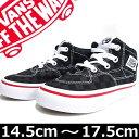 VANS ( バンズ ) Kids Half Cab (Tonal Check) Black ( 14.5-17.5cm ) ( ハーフキャブ キッズ 子供 靴...
