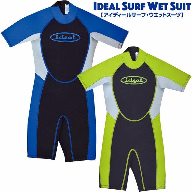 送料無料 Ideal Surf Wet Suit スプリング キッズ ウエットスーツ Spring アイディール 子供 ウェット