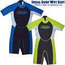 破格!処分セール&送料無料!Ideal Surf Wet Suit スプリング キッズ ウエットスーツ Spring アイディール 子供 ウェ…