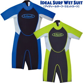Ideal Surf Wet Suit スプリング キッズ ウエットスーツ Spring アイディール 子供 ウェット