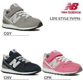 ニューバランス スニーカー キッズ new balance NB YV996 にゅーばらんす キッズシューズ 子供靴