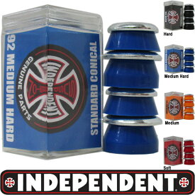 INDEPENDENT ( インディペンデント ) Genuine Parts Standard Conical ブッシュ (硬度4種) (STD※HI専用) (円錐タイプ) ( スケートボード スケボー パーツ クッシュ 純正 ブッシュ )