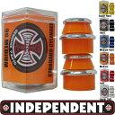 INDEPENDENT ( インディペンデント ) Genuine Parts Standard Cylinder ブッシュ (硬度6種) (STD※HI専用) (円筒タイ…