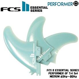 FCS フィン エフシーエス サーフィンFCS2 Performer Glass Flex Set