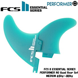 FCS フィン エフシーエスFCS2 Essential Series Performer NG Quad Rear Set