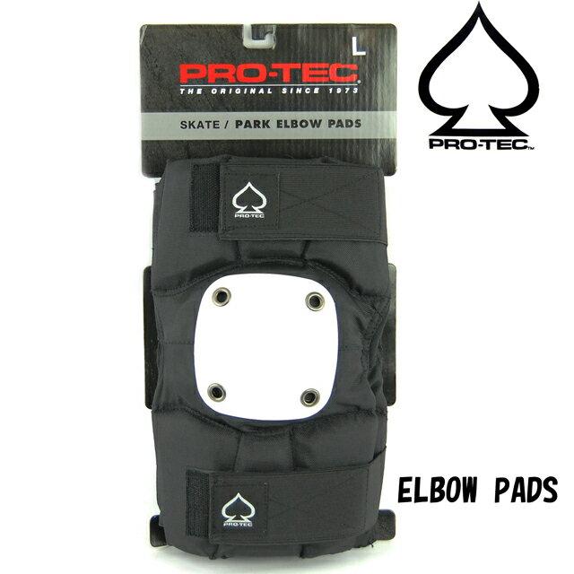PRO-TEC プロテック PARK ELBOW PADS スケートボード スケボー パッド プロテクター 防具