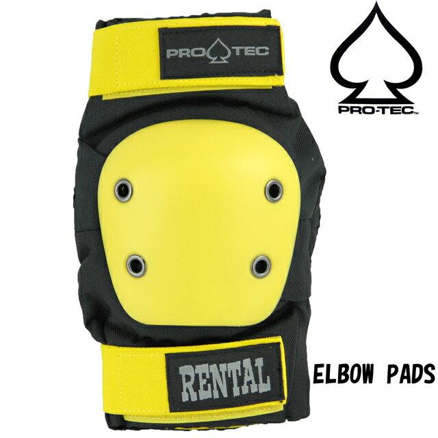 PRO-TEC プロテック RENTAL GEAR ELBOW PADS スケートボード スケボー パッド プロテクター 防具