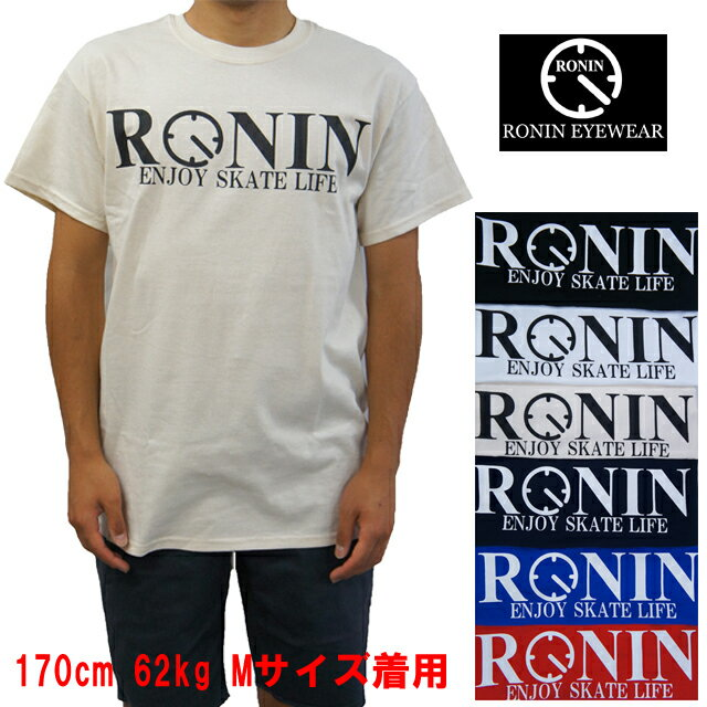 Ronin Eyewear ( ロニンアイウェアー ) ENJOY SKATE LIFE S/Sleeve Tee スケボー サングラス ロニン アイウェアー Tee Tシャツ