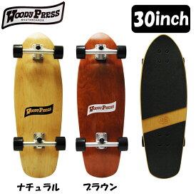 即納 ウッディープレス カービングスケボー 30インチ Woody Carving Skateboard スケートボード スケボー サーフィン サーフスケート コンプリート 完成品