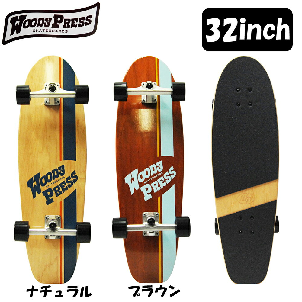 Woody Press ウッディープレス サーフスケート コンプリート オフトレ Woody Carving 32inch