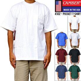 CAMBER キャンバー ポケット Tシャツ 8オンス 302 POCKET T-SHIRT