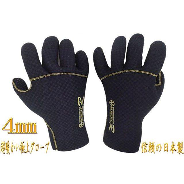 即納 MAGIC マジック Royal Glove WJ 4mm (28240) サーフィン グローブ 手袋 防寒