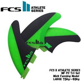 FCS2 サーフィン フィン Athlete Series Mf Pc Tri Set Green/Black Mick fanning Model Large 75kg-90kg