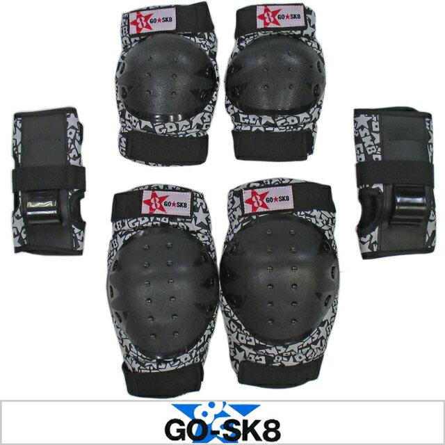 GOSK8 ゴースケート キッズ プロテクター ヒジ ヒザ 手首 3点セット XS,S スケートボード スケボー 自転車 ストライダー 防具 子供 パッド