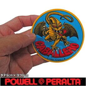 POWELL PERALTA ( パウエル ペラルタ ) Cab Original Dragon Sticker (1カラー)(タテ9cm×ヨコ9cm) ( スケートボード スケボー ステッカー )