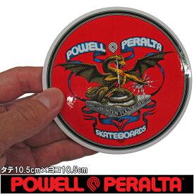 POWELL PERALTA ( パウエル ペラルタ ) Banner Dragon Sticker (1カラー)(タテ10.5cm×ヨコ10.5cm) ( スケートボード スケボー ステッカー )