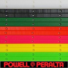 Powell Peralta パウエル ペラルタ レールバー 14.5 Rib Bones 約37cm スケートボード スケボー オールドスクール パーツ