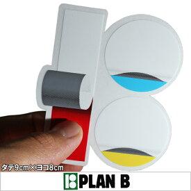 PLAN B プランビー Team Wrap Sticker スケートボード スケボー シール ステッカー
